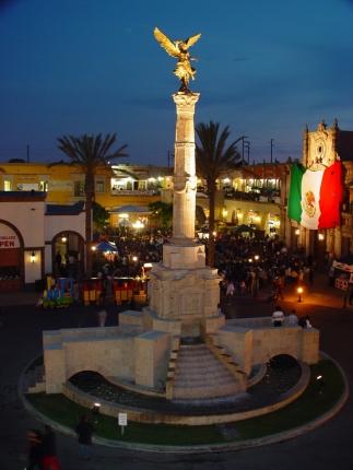 The majestic architecture of Plaza Mexico. (Courtesy of LoopNet)
